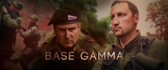 Bannière du film Base Gamma