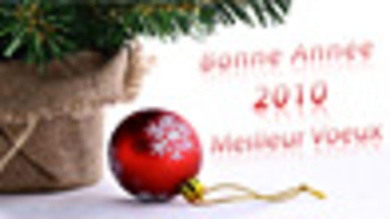 Bonne et heureuse année 2010 !