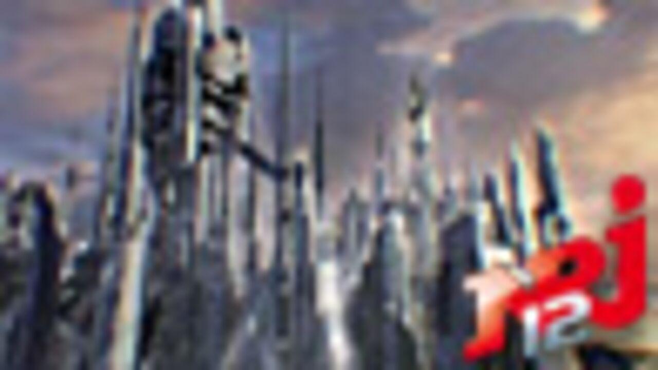 Bande annonce Stargate Atlantis sur NRJ12