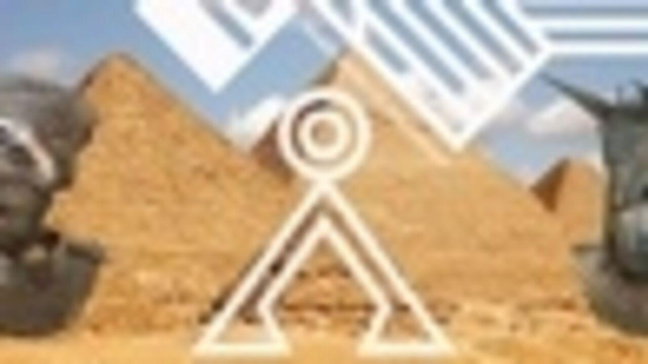 Stargate représentée lors d'une exposition