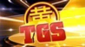 Richard Dean Anderson invité au TGS