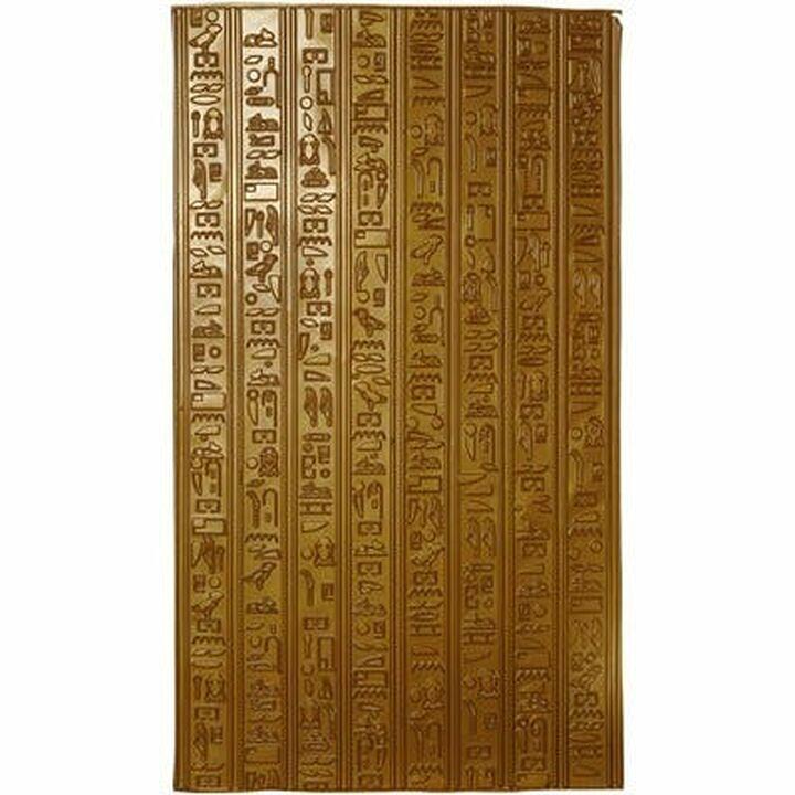 Panneau hiéroglyphes goa'uld